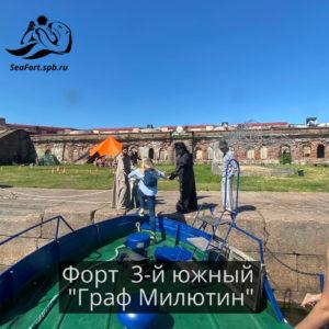Большая экскурсия форты и маяки Милютин форт