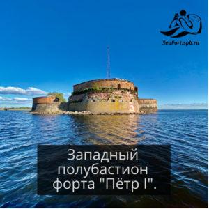 Большая экскурсия форты и маяки Пётр 1
