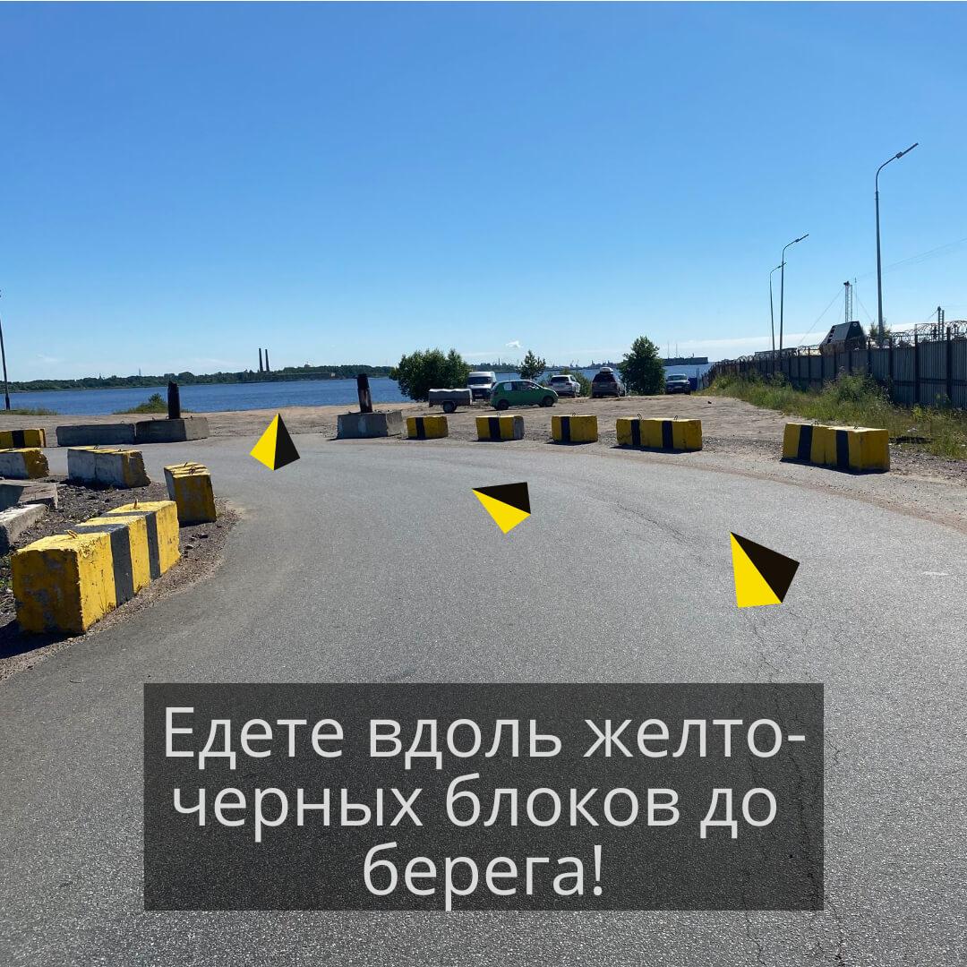 Схема проезда к причалу экскурсий пофортам , желто-черные блоки